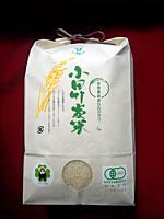 有機JAS小田竹炭米 5kg